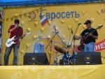 Фото 1. Галерея: День Города Владивостока - 2006 (2 часть)